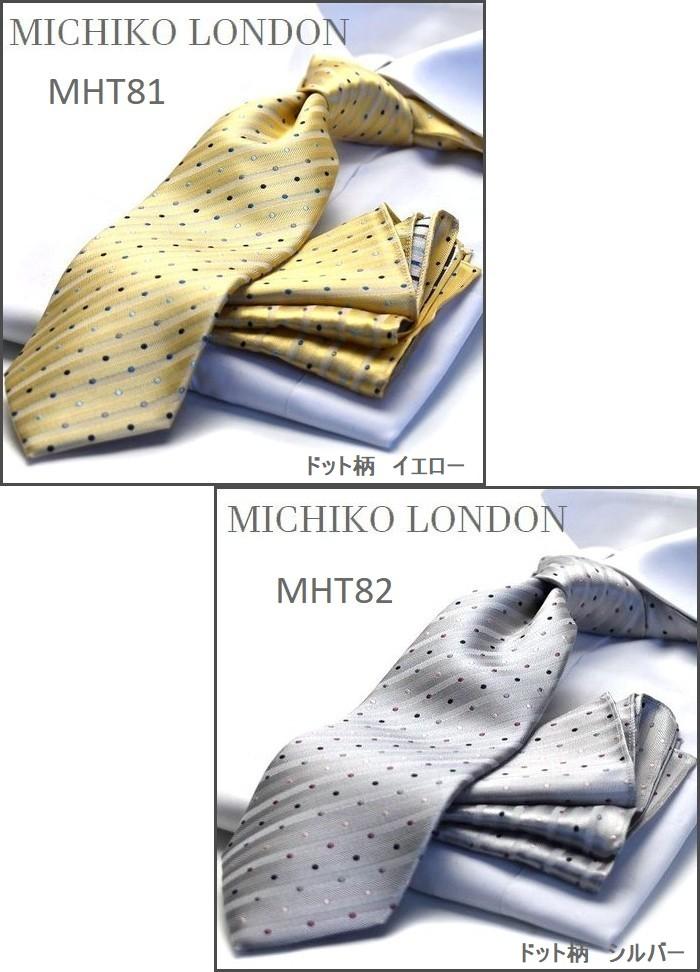 mht81.82