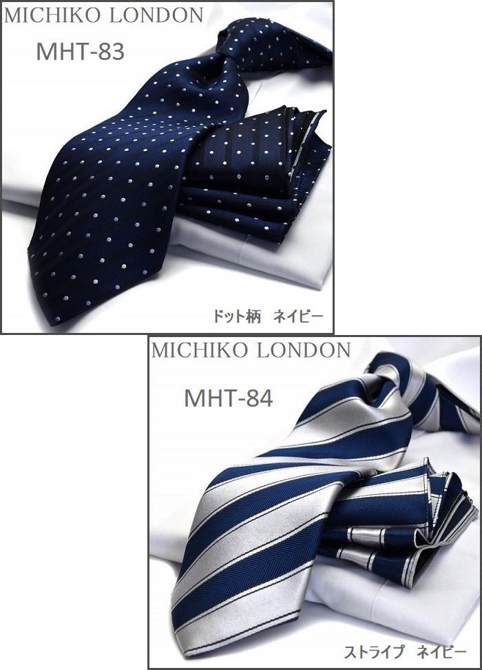 mht83.84