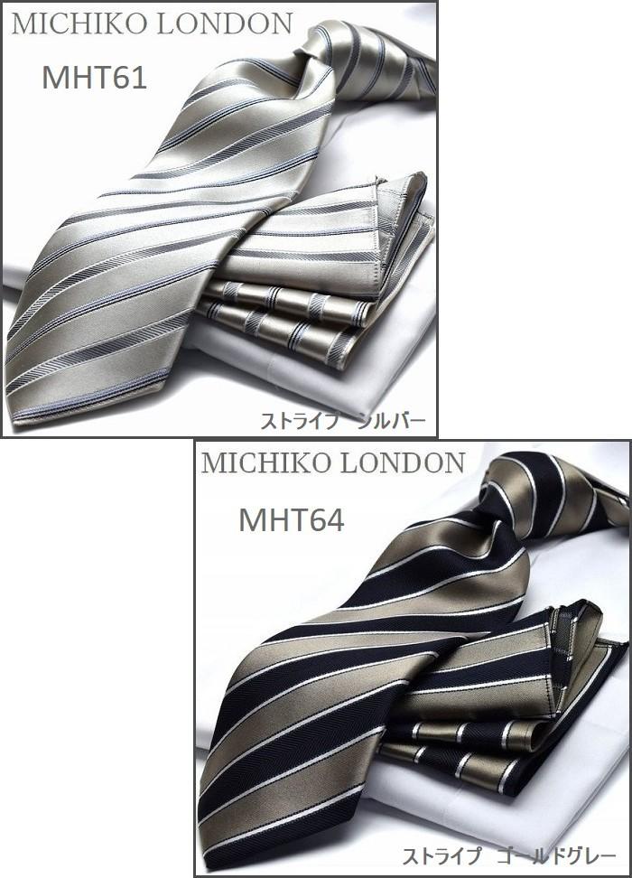 mht61.64