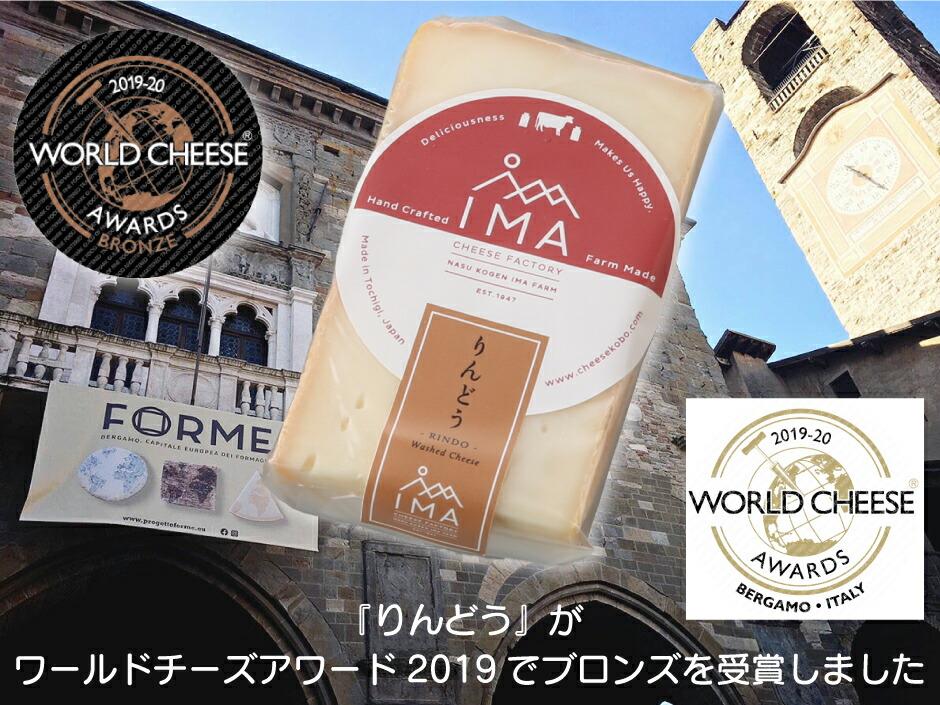 特選お薦めチーズセット 5種