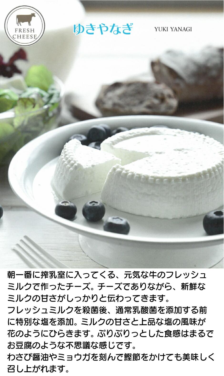 茶臼岳 今牧場チーズ工房の山羊チーズ『茶臼岳』が 2019年JAL国際線ファーストクラス機内食 に採用されました! JAPAN CHEESE AWARD'2014 金賞受賞