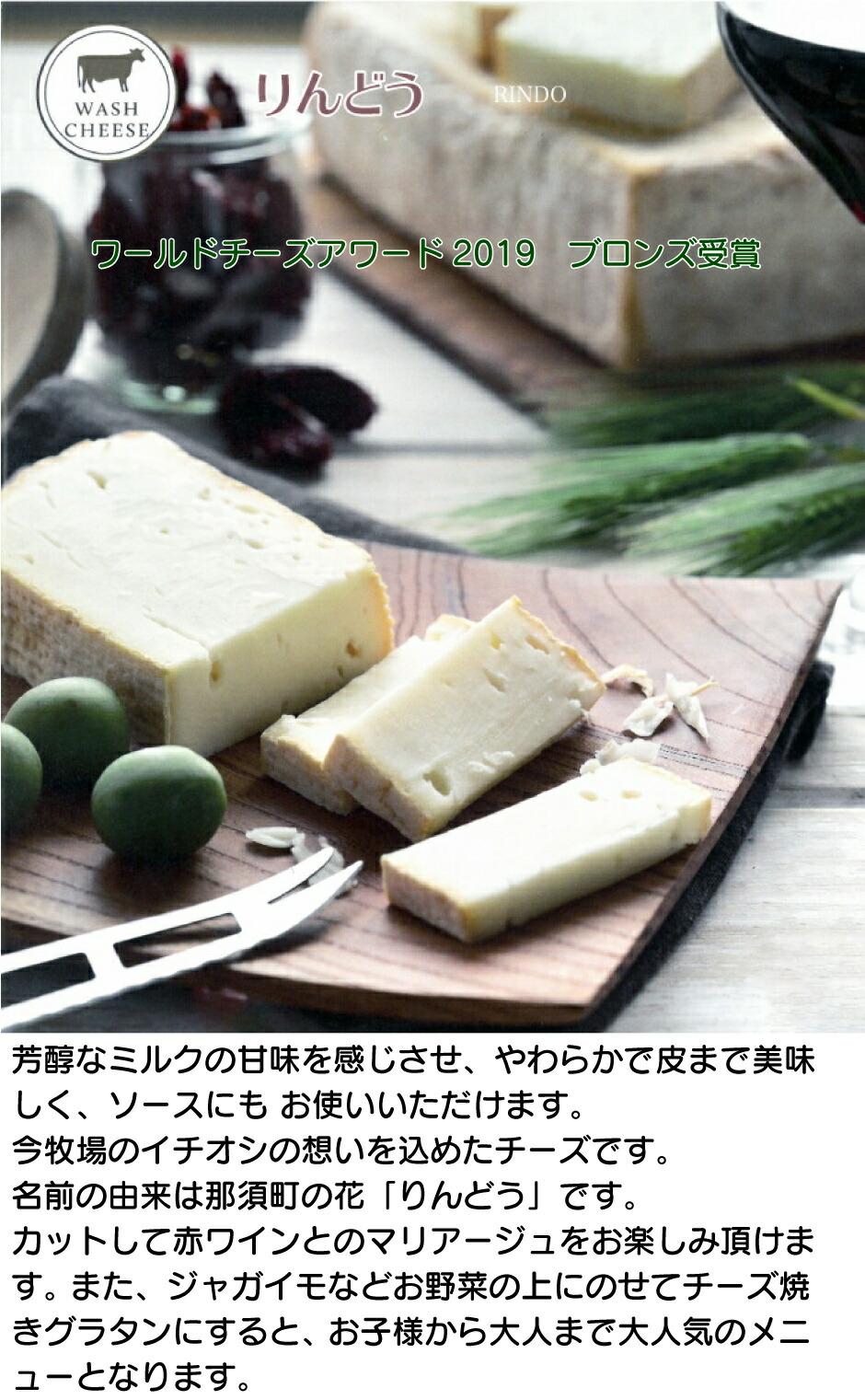 紙の包装を開けると一気に広がる独特の香り。 普段からチーズを食べている人にとっては、たまらない瞬間です。 全身真っ黒の見た目に最初は驚きますが、ナイフでカットすれば真っ白で 上品な山羊のチーズがあらわれます。 茶臼岳は、口の中に入れると溶けるような舌触りの高品質チーズ。 まずはカットしてそのまま食べて風味をお楽しみください。 ドライフルーツや干し柿のような甘いものと合わせても美味しく頂けます。 カットしてすっきりした白ワインや日本酒とも相性がとても合います。 滑らかな舌触りは、山羊乳チーズの特徴で、食べれば食べるほどどんどん 深さにはまっていきます。フランスでは、バケットの上にのせてオーブン で焼いたものをサラダに入れて楽しみます。