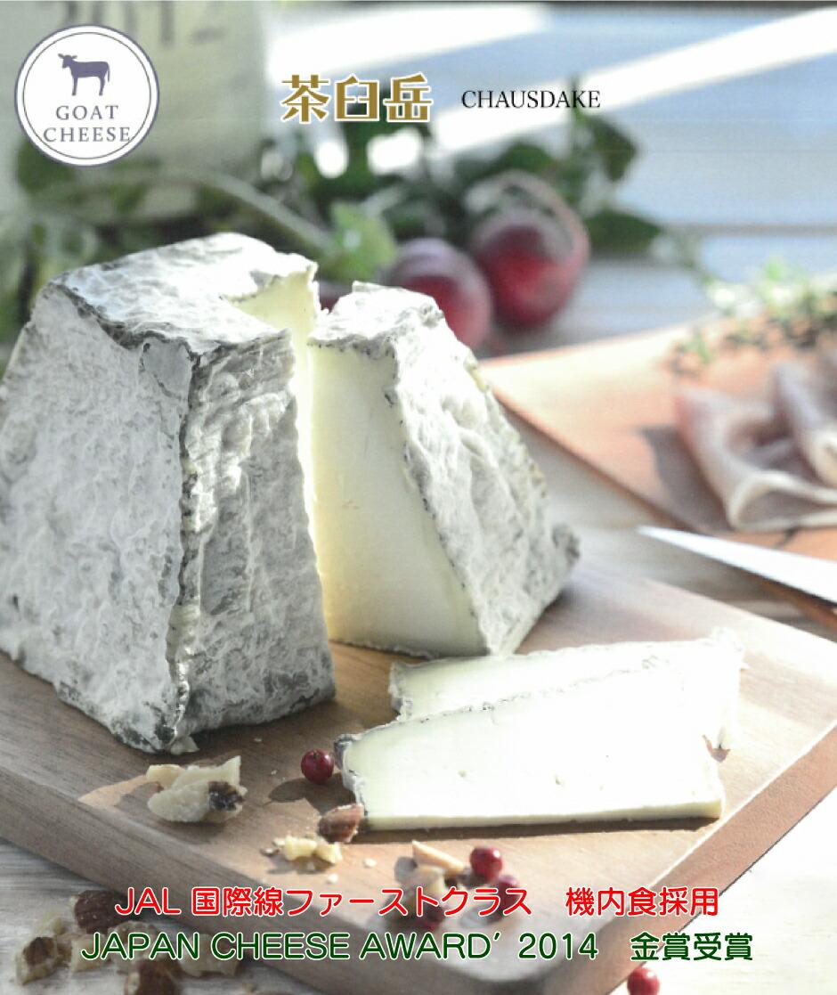 牧場仕込み  自家産生乳・生山羊乳100% のミルク使用