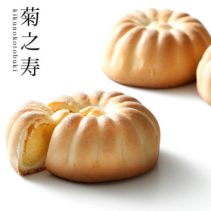 菊之寿 上生菓子
