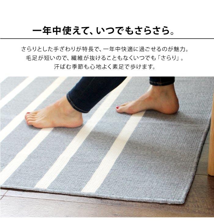 洗える!日本製!軽量設計!便利で安心のデザインラグ♪