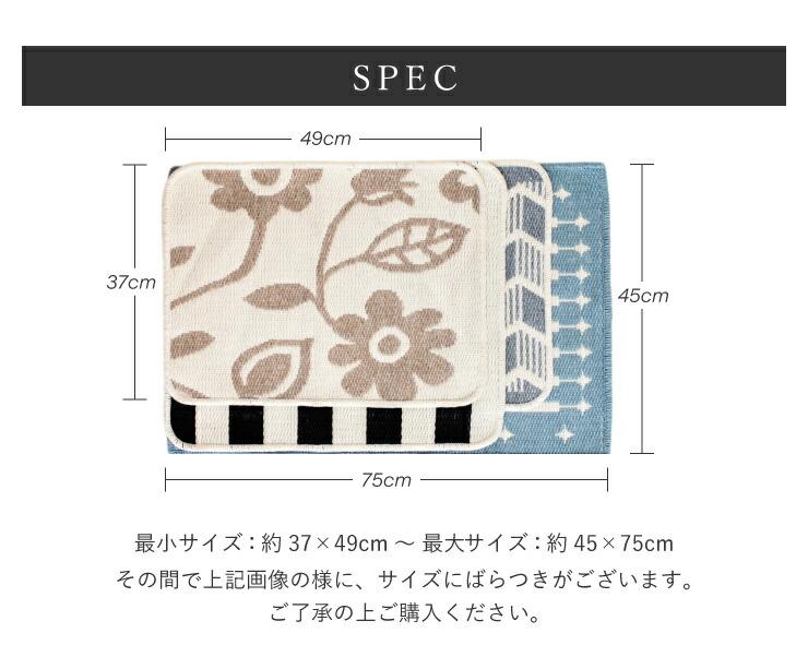最小サイズ:約37×49cm〜 最大サイズ:約45×67cm。その間で、サイズにばらつきがございます。ご了承の上ご購入ください。