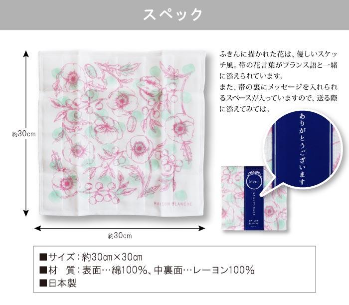 裏面に手書きのメッセージを入れられますのでプレゼントにぴったり。日本製です。