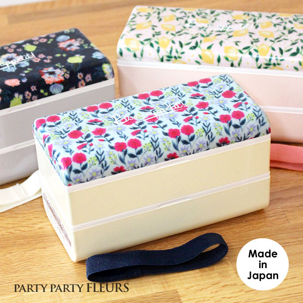 ppf2段お弁当box