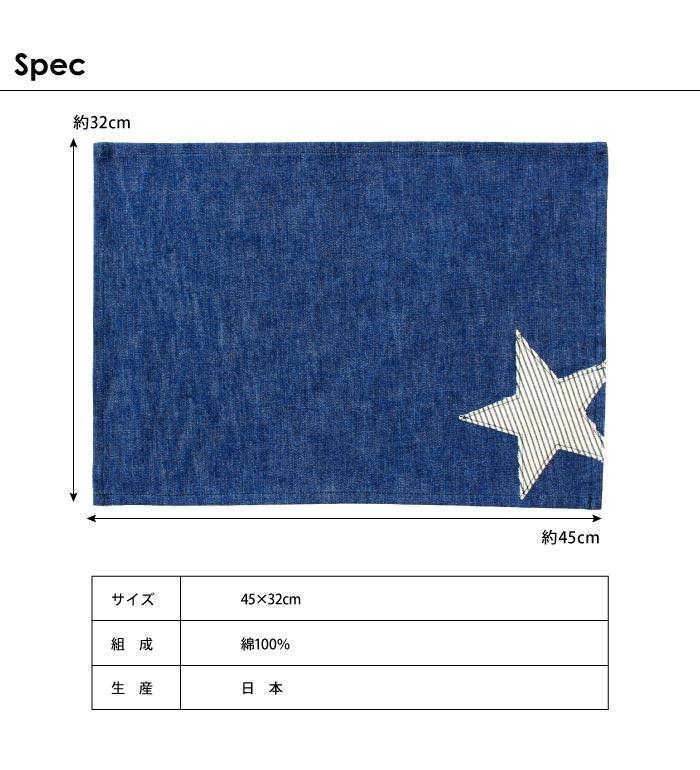 オリジナルブランド「SOAS」のブランドネームが付きでとってもオシャレ。