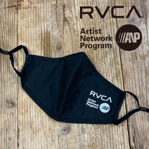 RVCAマスク