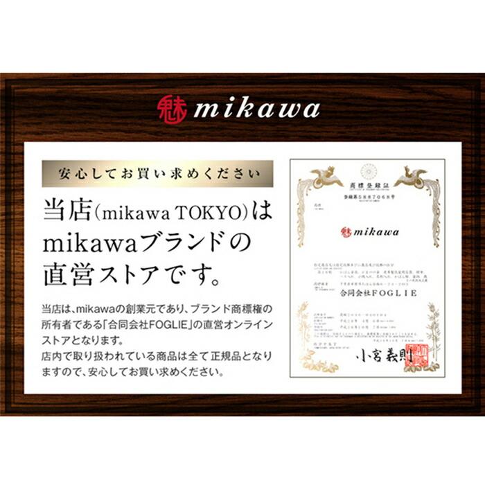 mikawa men Serum levels of p-selectin in men with high-functioning autism - volume 193  issue 4 - yasuhide iwata, kenji j tsuchiya, sumiko mikawa, kazuhiko nakamura ,.