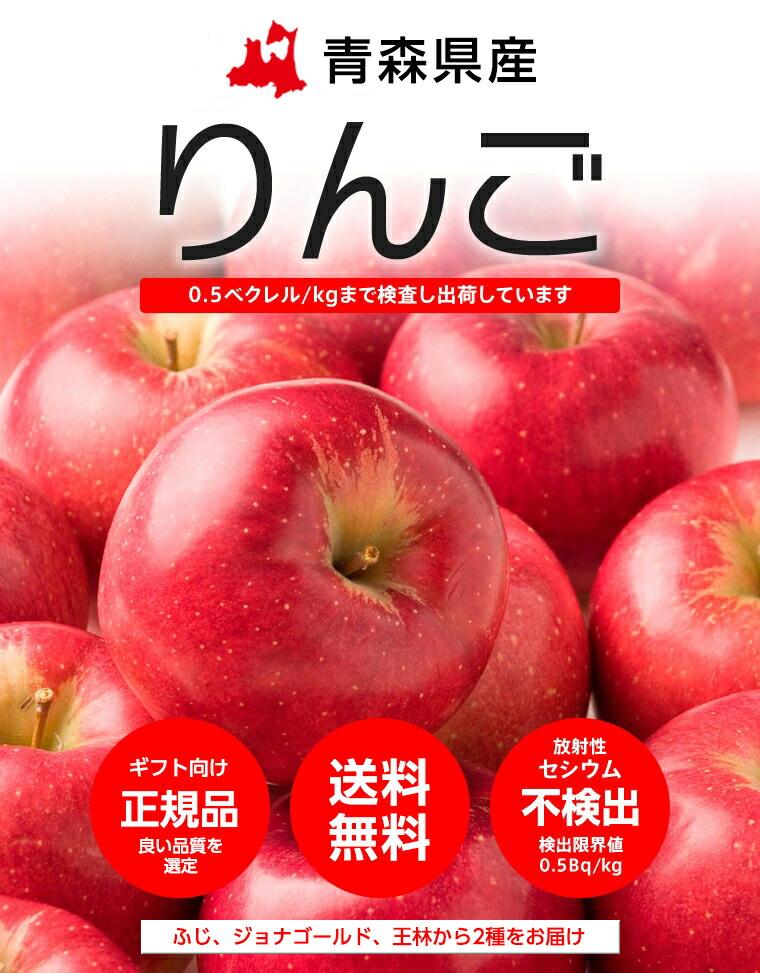 北海道産余市町産 りんご