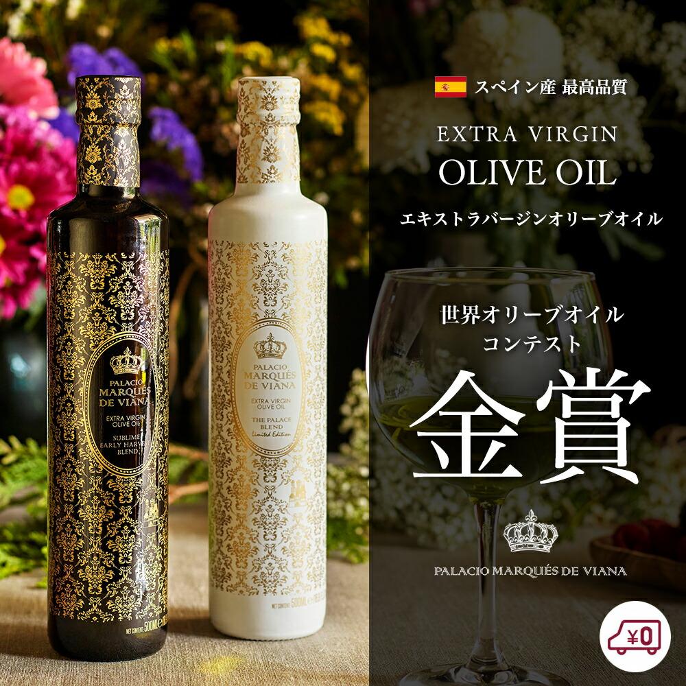 オリーブオイル黒250