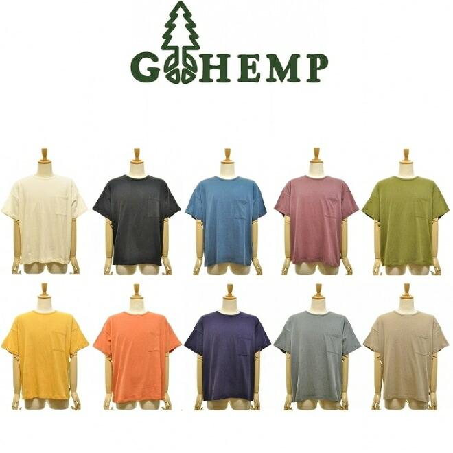 【MEN'S】GOHEMP WIDE PK TEE ゴーヘンプの定番 ワイドポケットT GOHEMPで長く愛されるワイドポケットTシャツ<BR> 2020 NEW COLORS!