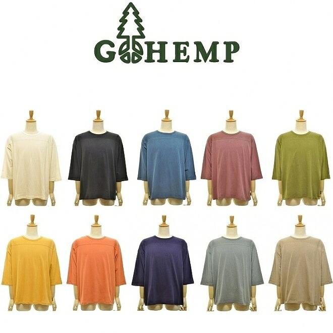【MEN'S】GOHEMP WIDE FOOTBALL TEE ゴーヘンプのワイドフットボールTシャツ7分丈ワイドシルエット 袖丈、着丈はそのままに身幅をワイドにし現代的なシルエットにアップデートしたワイドフットボールTシャツ<BR>2020 NEW COLORS!