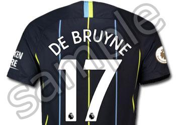 デ・ブルイネ