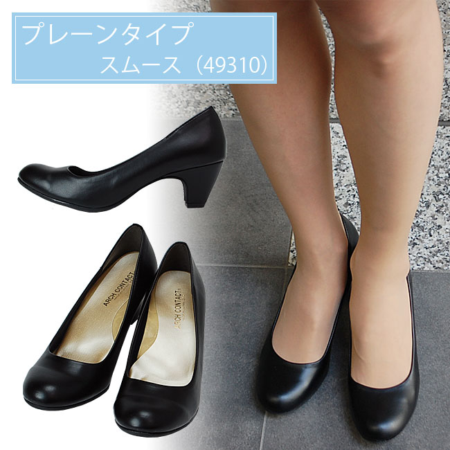 a121a487e768 HAKIMONOHIROBA  Black formal dress shoes lady Made in Japan ...