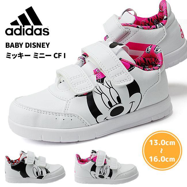 子供靴 adidas スニーカー