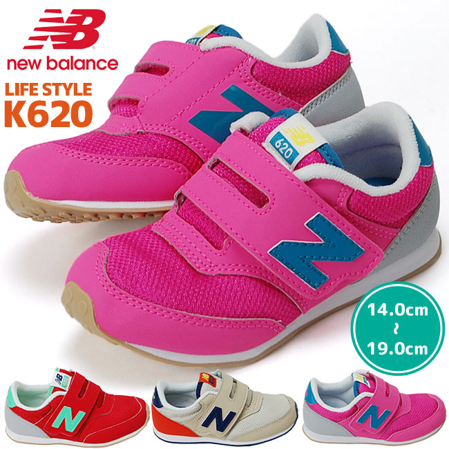 new arrivals bed88 0eff9 new balance shoes nepal