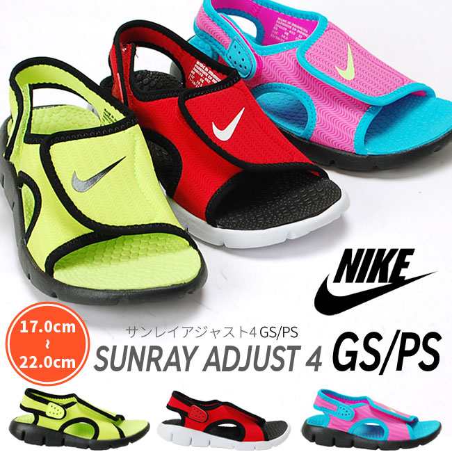 cfb17c948dc80 discount uk casual shoes nike sunray adjust 4 junior girls sandals piix0n  b6537 52843  promo code spain nike sunray adjust 4 junior sandals a37cd  082c0 ...
