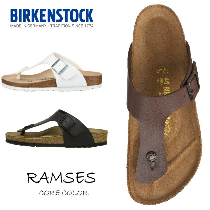 Footmonkey Birkenstock Ramses Genuine Birkenstock Ramses