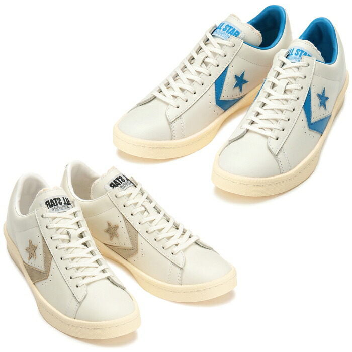 converse pro leather ox limited edition 4fdfac6ff