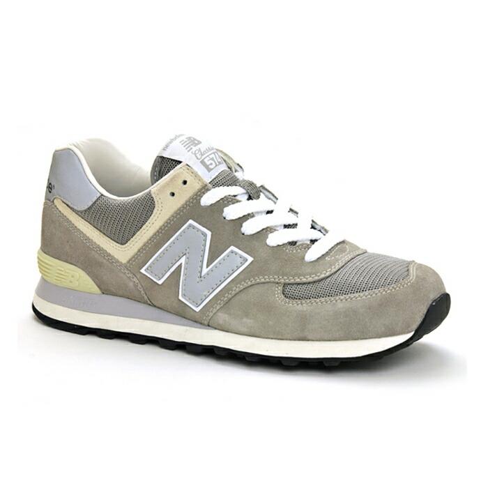 7e4be5e2 new balance running store latest new balance shoes