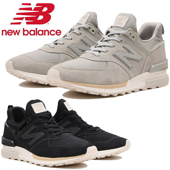 53926d4f4d8e FOOTMONKEY  New Balance 574 regular article new balance ML574 DAW ...