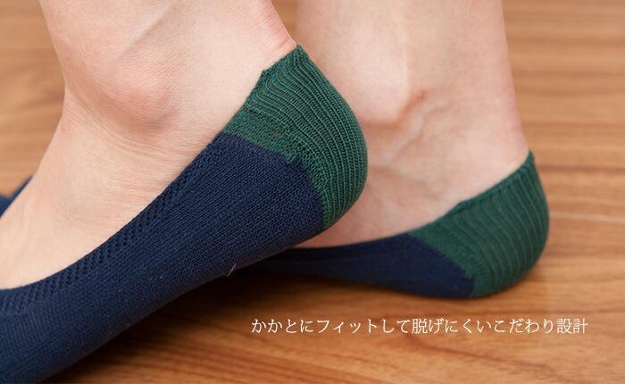 カジュアル 綿混5本指かかと立体カバーソックス