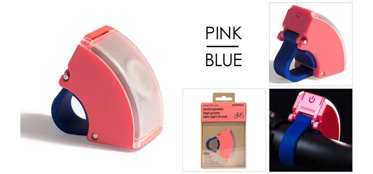 ピンクXブルー