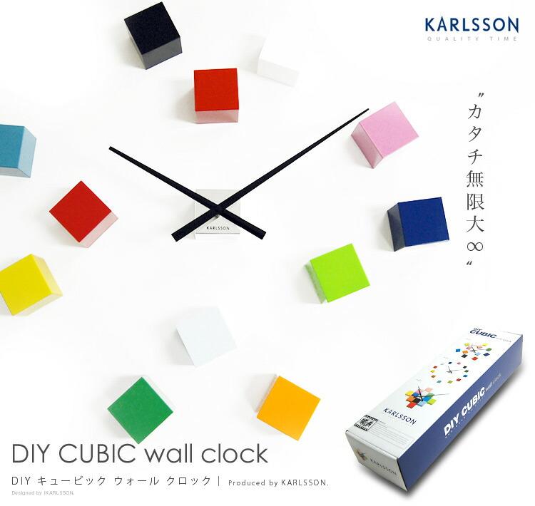 foranew Rakuten Global Market Wall clock DIY CUBIC wall clock