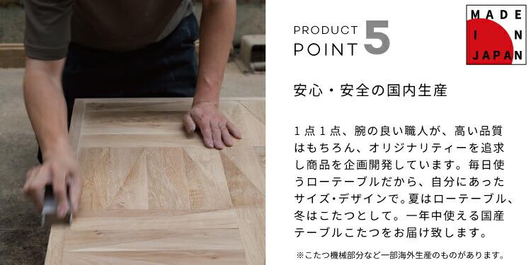 サイ コタツテーブル ウォールナット SAI walnaut 幅120 奥行75 高さ38 日美 NICHIBI WOOD WORKS ウォールナット突板 国産 日本製