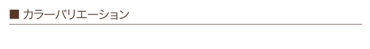 木製/BIERTA/ビエルタ/Lサイズ/アイロン台/4段階/高さ調整可能/