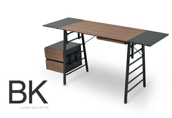 【楽天市場】ラダーデスクセット nu-set Ladder Desk Set テーブル+サイドチェスト 机 ワーク ...
