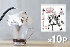 Drip Coffee Queen Select<br>Decafe 10P