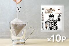 Tea Bag Coffee King Select Bitter 10P