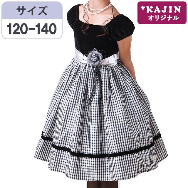 ギンガムチェック柄ブリリアントドレス/ブラック