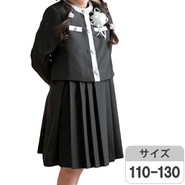 女児入学スーツ