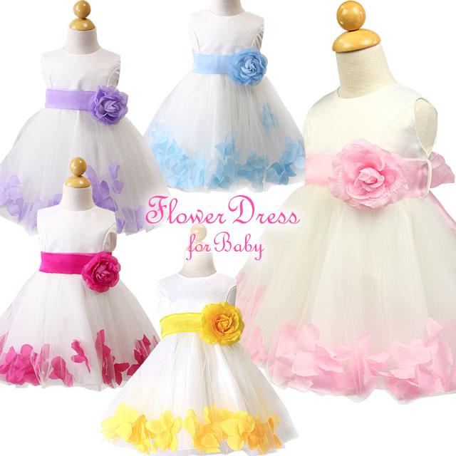 プリンセスフローラルワルツベビードレス