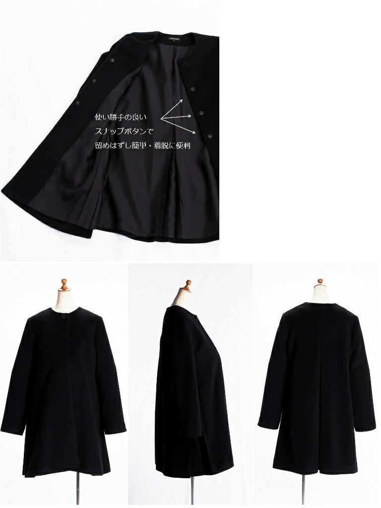 コート釦説明