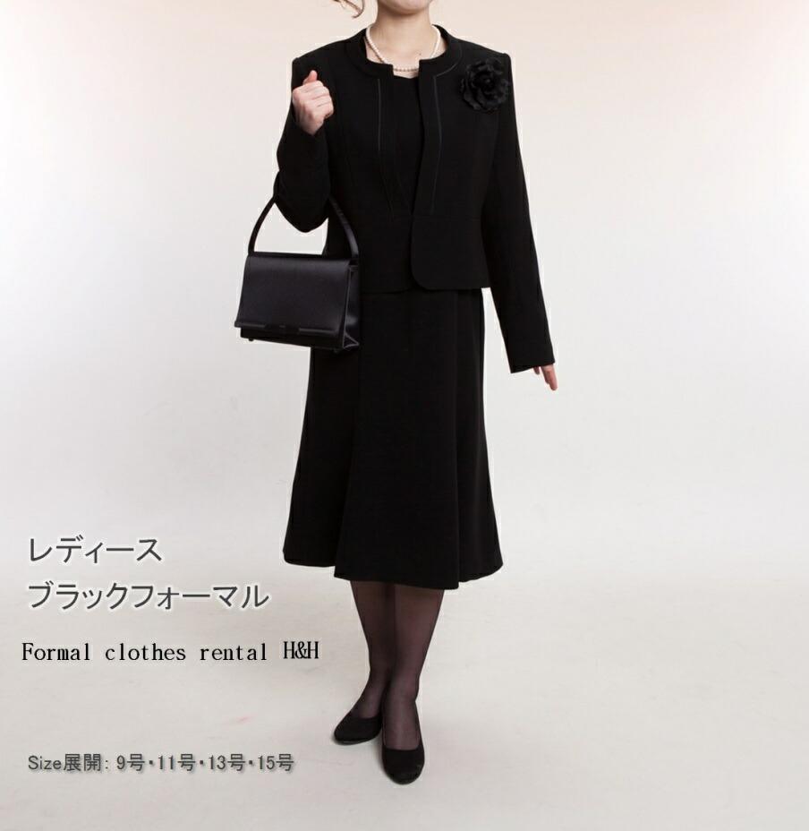 授乳服喪服・授乳服ブラックフォーマル・礼服喪服レンタル
