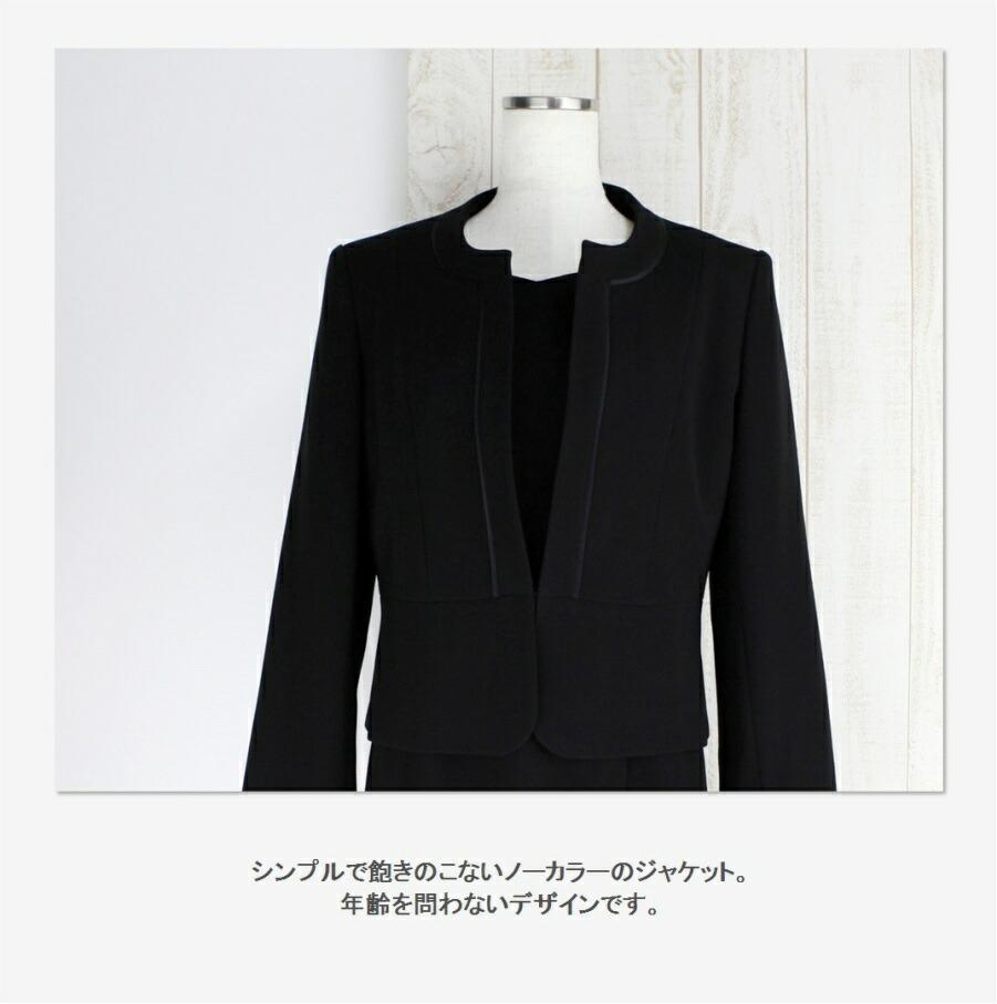 喪服 レディース・シンプルなノーカラーのジャケット
