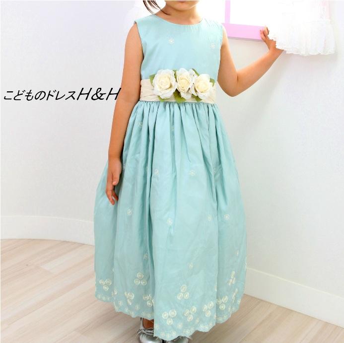 レンタル子供ドレス・子供ワンピ—ス キッズ 女の子 フォーマル