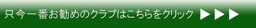 【MVP受賞】