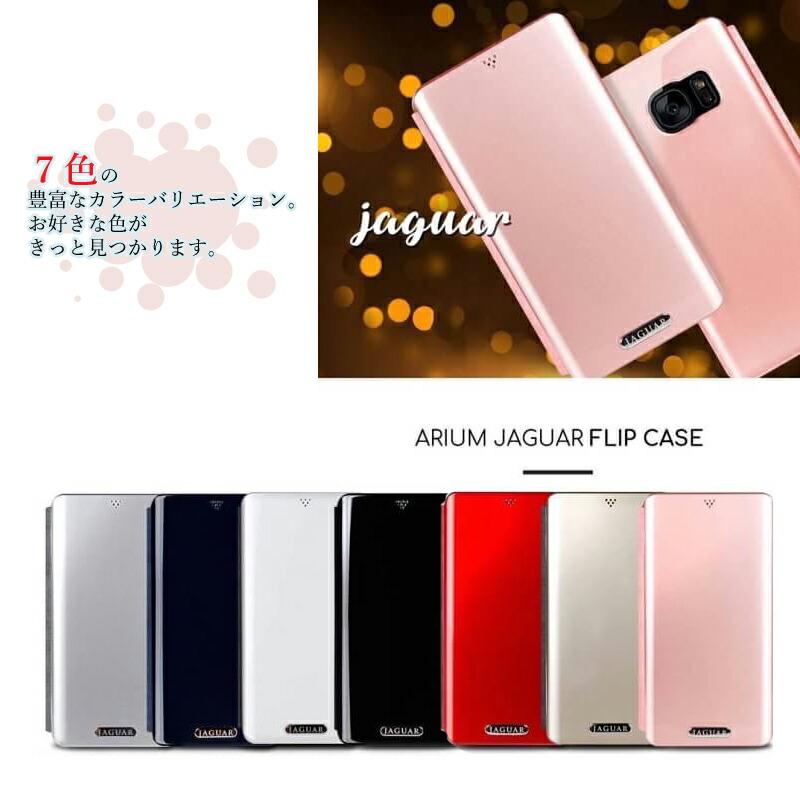 flip case