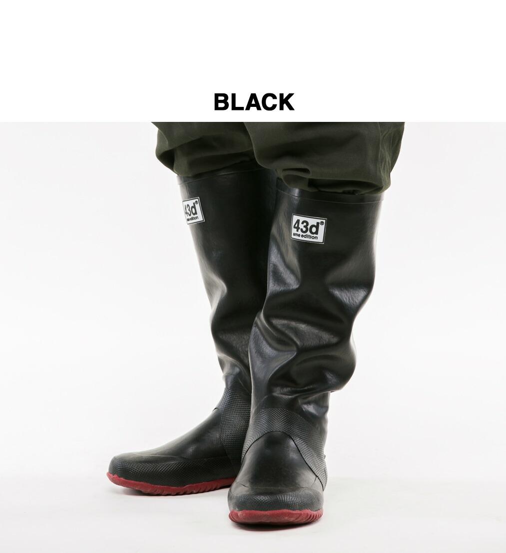 レインブーツ パッカブル ブラック1