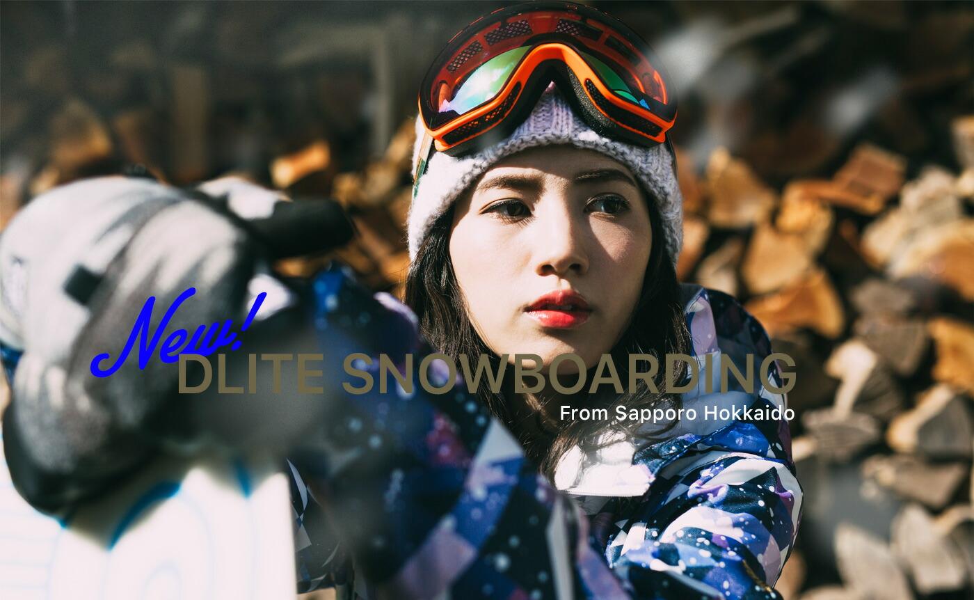 スノーボードウェア レディース Dlite