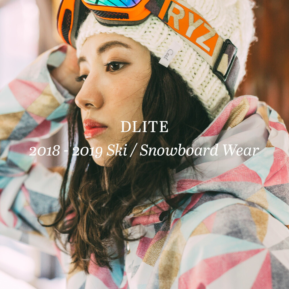 【楽天スーパーSALE/53%OFF】 スノーボードウェア レディース 上下 セット スキーウェア DLITE 新作 スノボウェア スノーボード ウェア スノボ  ボードウェア 大きいサイズ 2018-2019 送料無料