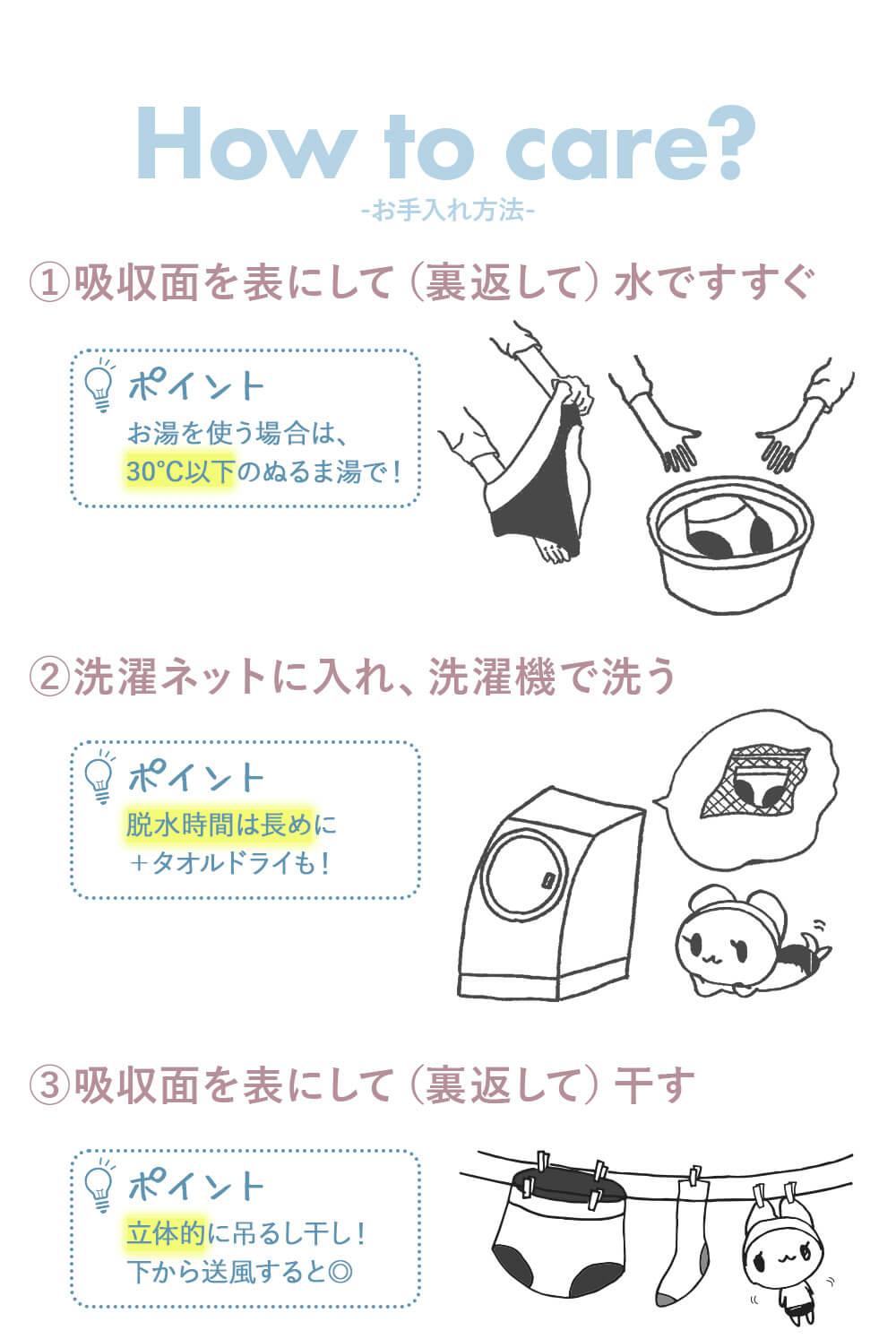 detail10
