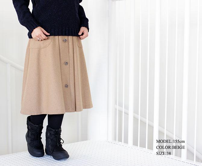 ボタンスカート ML37508:franc bonn